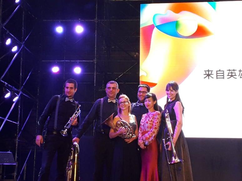 Vlada Mitrović bras kvintet
