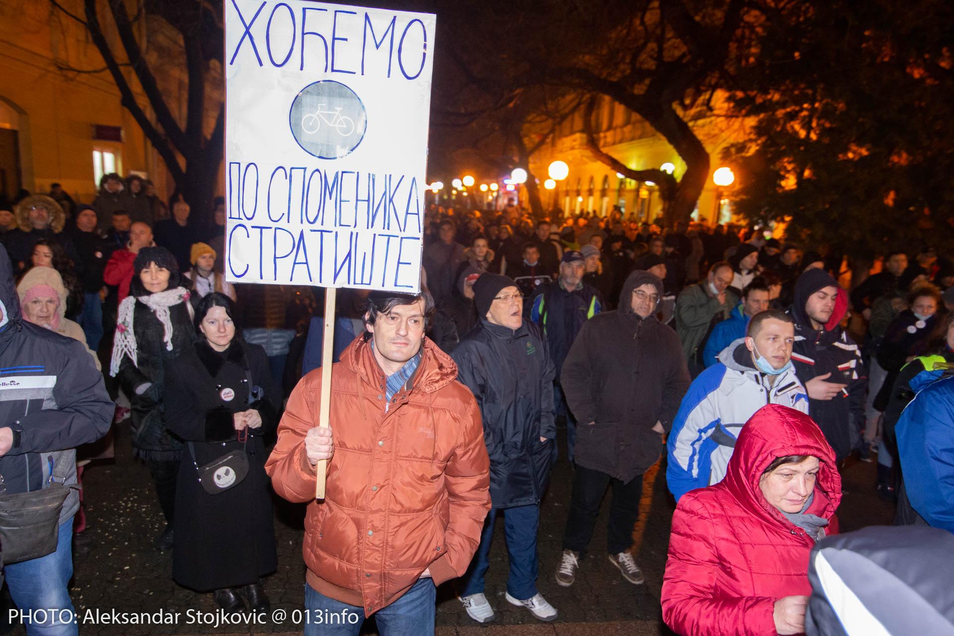 Protest #1od5miliona u Pančevu 22. februara