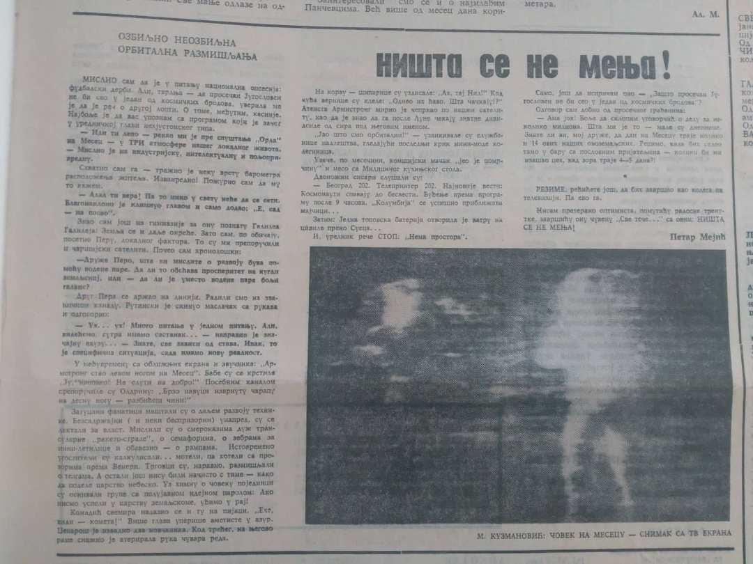 Članak iz Pančevca