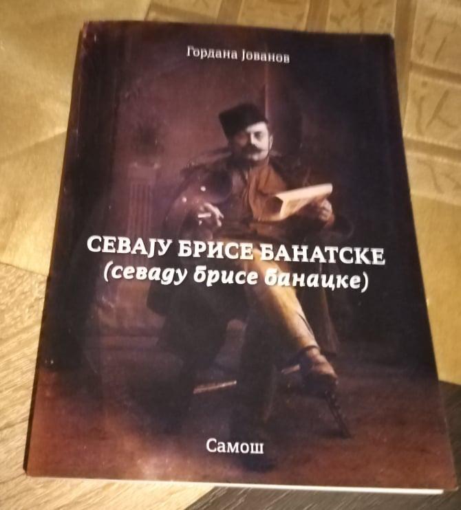 Knjiga korice