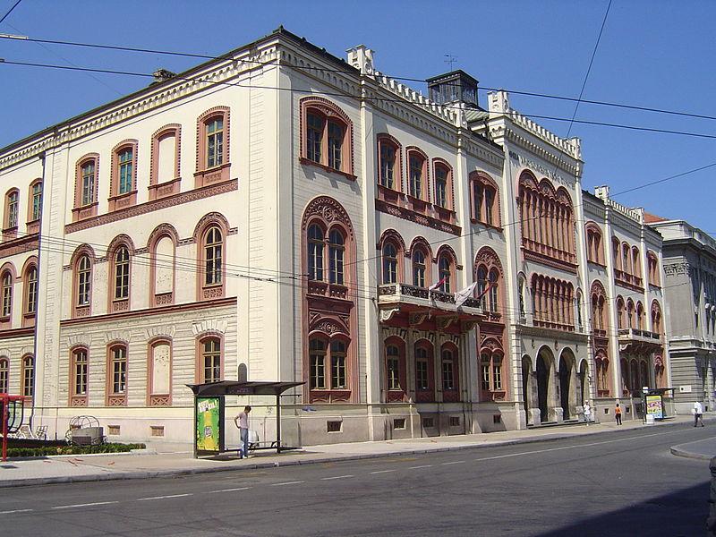 Rektorat Begoradskog univerziteta