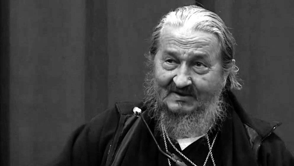 Atanasije Jevtić