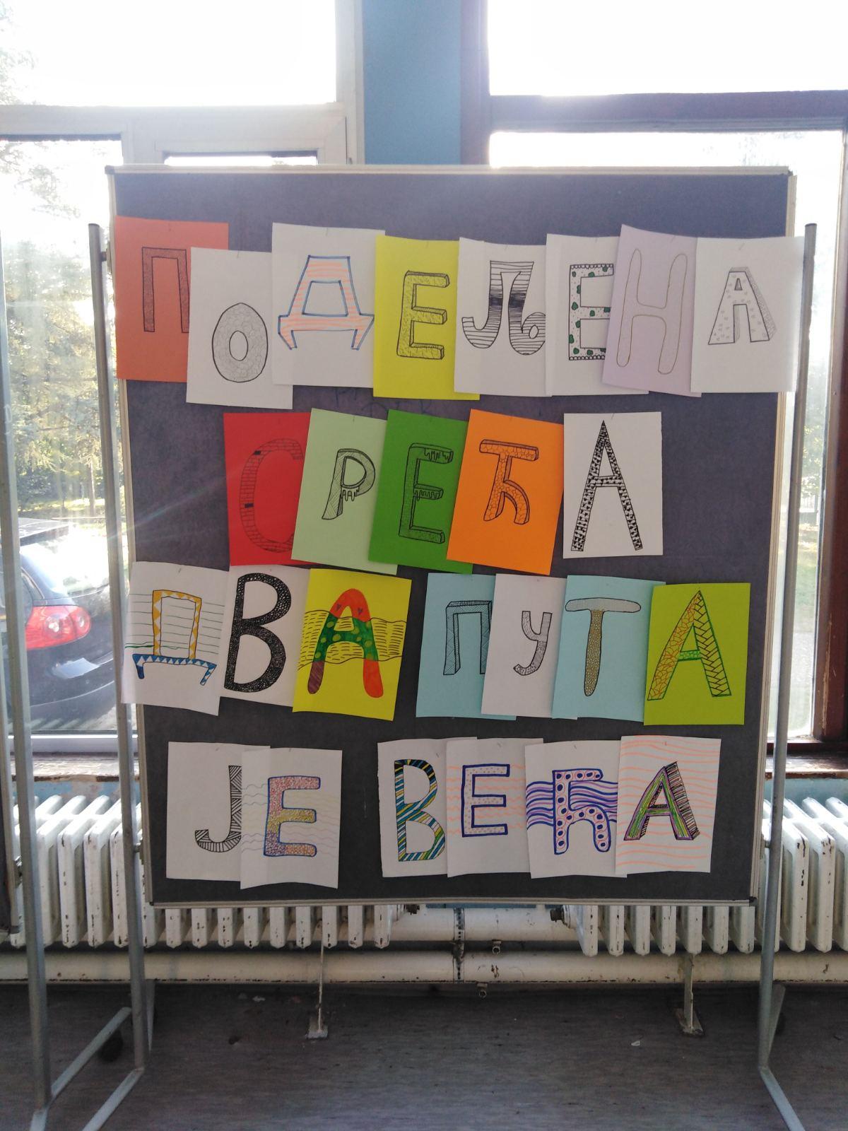Dečja nedelja u školi Bratstvo jedinstvo