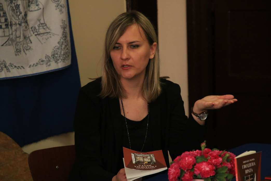 Mirjana Marić