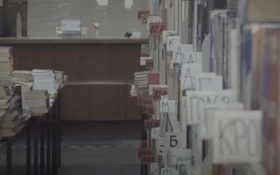 Biblioteka knjige
