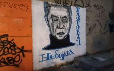 Mural Glogovac