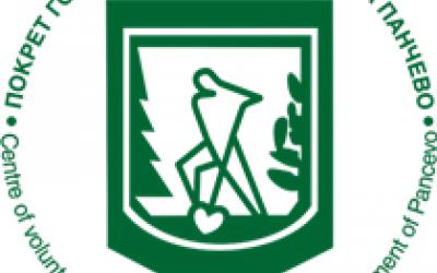 Logo-gorani i volonteri