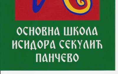 Škola Isidora Sekulić