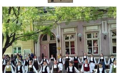 Koncert ansambala Paunovića