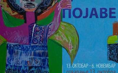 Plakat za izložbu Saše Alimpića