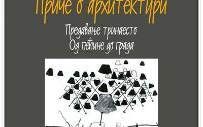 Priće o arhitekturi plakat