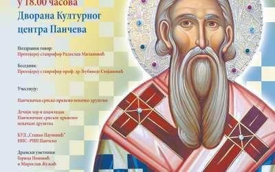Plakat Svetosavska akademija
