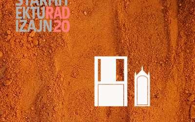 UAD2020