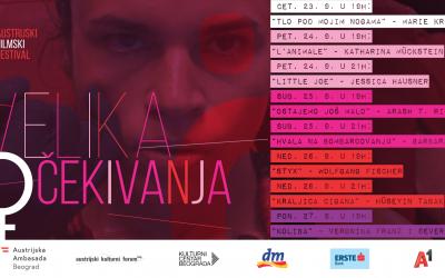 Austrijski filmski festival