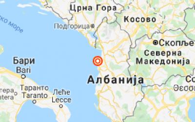 Zemljotres Albanija
